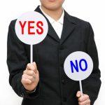 【とっておきの質問とは?】管理会社訪問時に聞くべきこと!