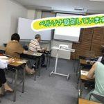 【満員御礼☆名古屋☆】空室対策ワークショップの内容公開!