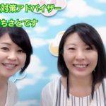 【名古屋 賃貸経営+相続対策フェスタ】ブースでセミナー行います!