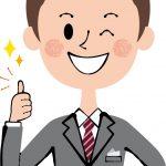 【特に〇〇設定の重要性を痛感!】学生エリア家賃3万円 閑散期に空室6室埋まった事例
