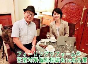 【滋賀県:祝!満室に向けて!】