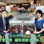【現在満室です!】愛知県2DK家賃37,000円