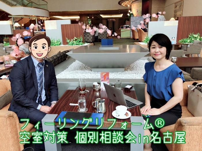 【愛知県2DK家賃37,000円】空室期間5ヶ月で繁忙期が過ぎたら〇〇をする!
