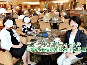 愛知県:1年間満室経営できました!