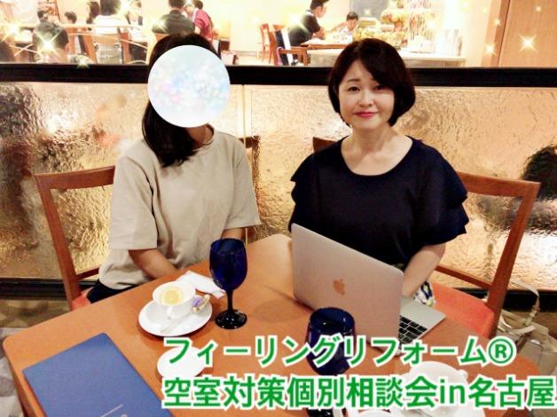 """【京都:戸建が満室です】105室目!やめる""""だけ""""で空室が埋まる。"""
