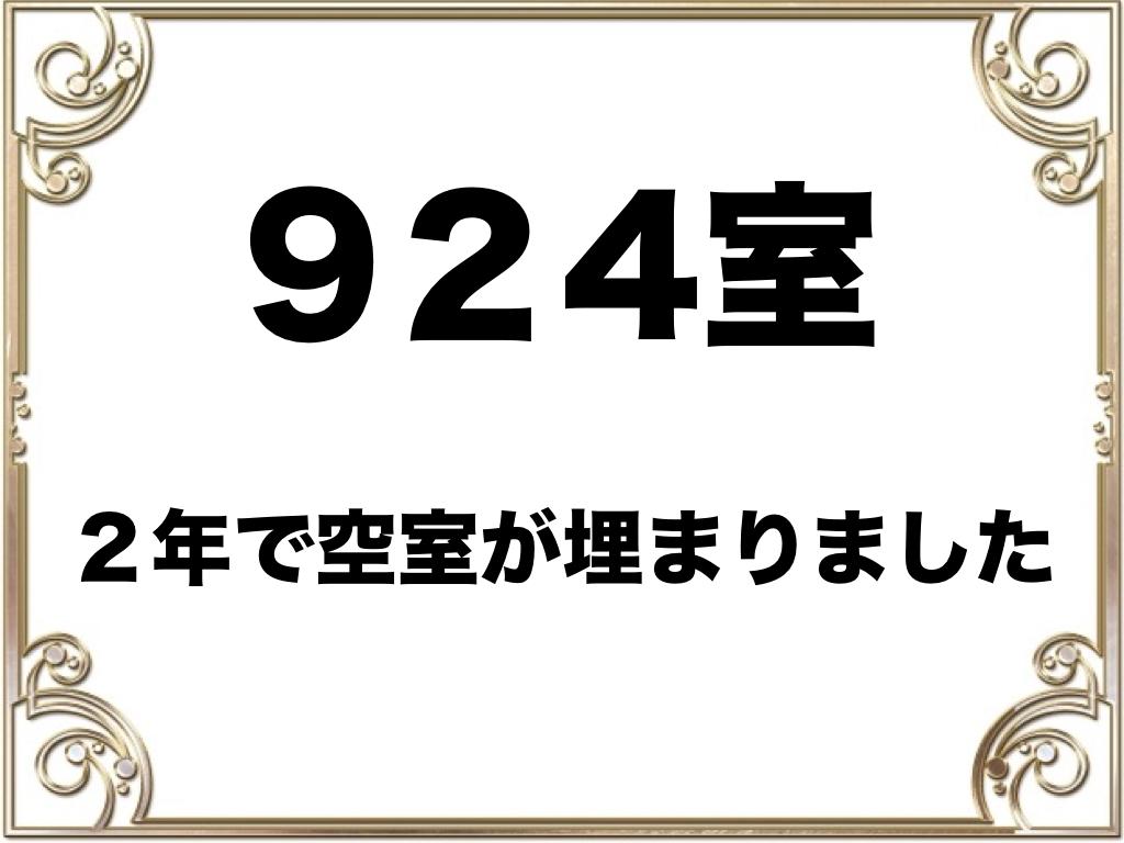 【2018年10月現在】