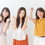 【集まる集客 神崎智子さん】メルマガ集客のコツ。毎月5名の高額商品をご成約いただくには?