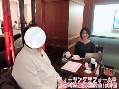 【神奈川県:空室対策の引き出しを 多く作る必要性】