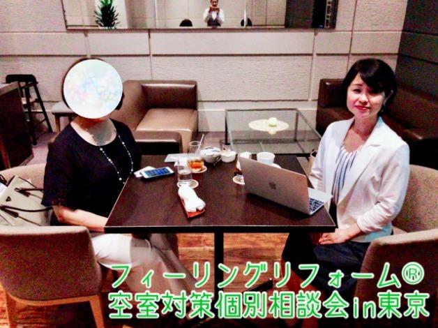 【愛知県:現在満室です!】1K家賃40,000円