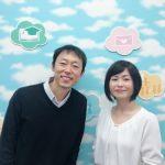 【渡辺康仁さん】集まる集客式Facebook広告の始め方