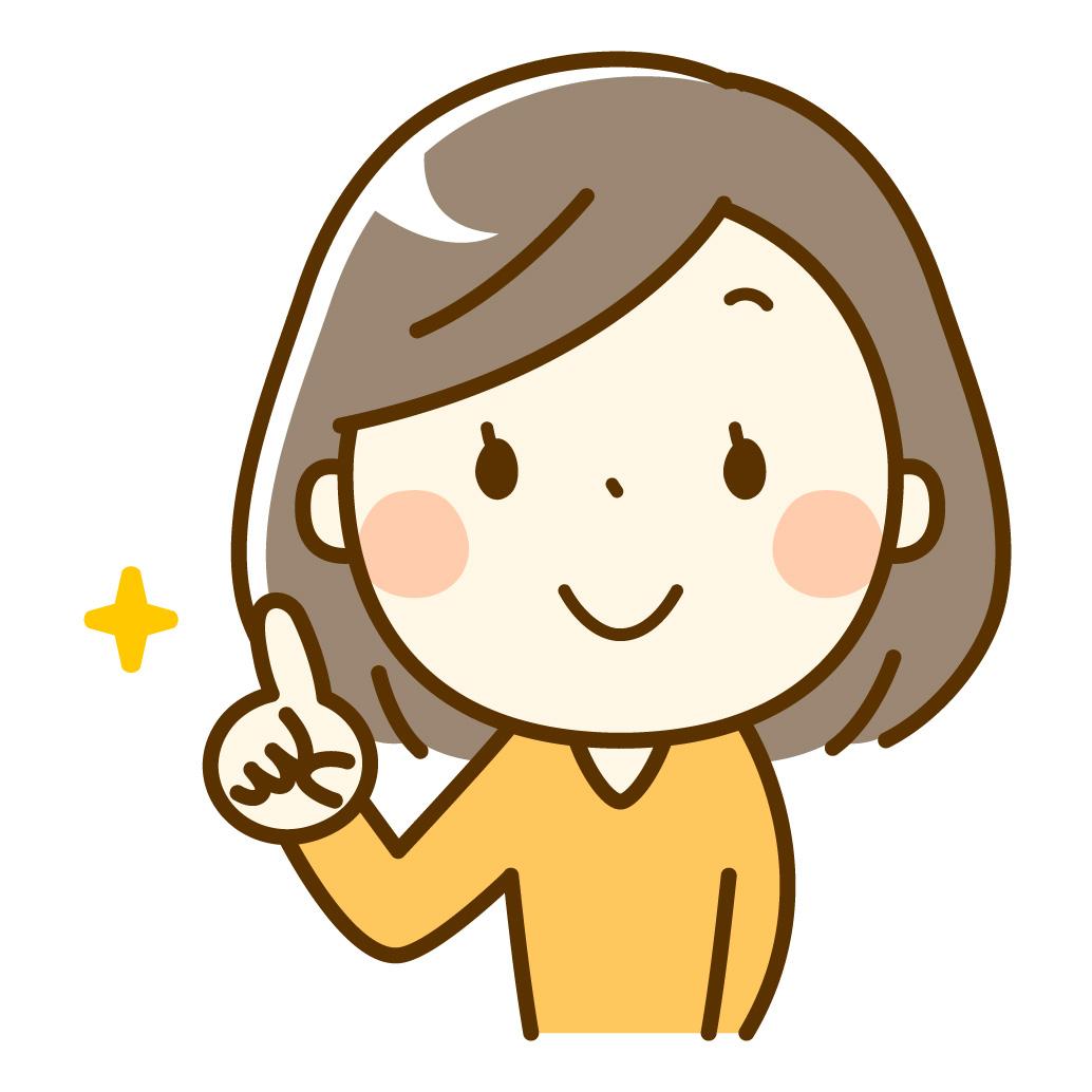 ◆あなたを満室大家にするただ1つの方法