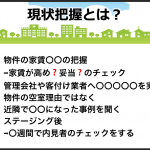 【予習編1】3/24ワークショップ参加者は要開封!