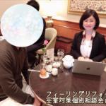 【北九州:管理会社を変更】なのに動きがない時はどうすればいいのか?