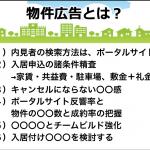 【予習編3】3/24ワークショップ参加者は要開封!今日が最後です!