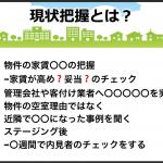 4/13 ワークショップ参加者は要開封!【予習編1】