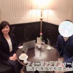 【岐阜県:具体的な空室事案を 相談することにより自身の空室対策の戦略を描きたい】