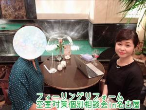 【岐阜県:現在満室です!!】