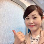 【5月受付中】大変なことになりました!東京枠がなくなりました!