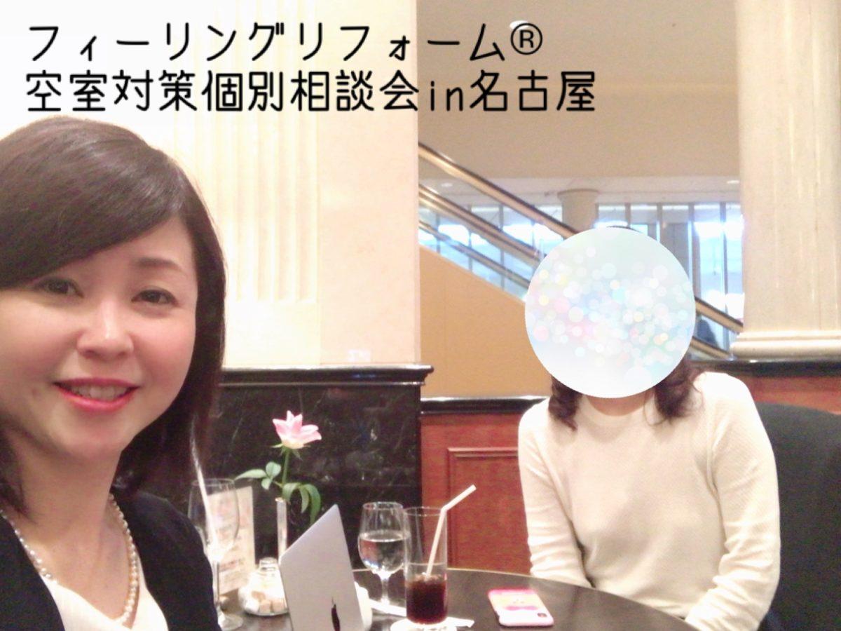 【岐阜県:満室御礼!】決まらない1階2部屋2ヶ月で決まりました!