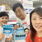 『世界一やさしいアパート一棟不動産投資の実践帖』 著者 木村隆之さん