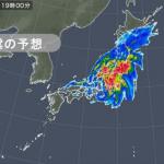 【注意喚起】台風19号の備え。シェア事項あり。